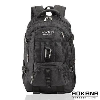 【AOKANA奧卡納】高機能後背包 休閒後背包(白字68-047)