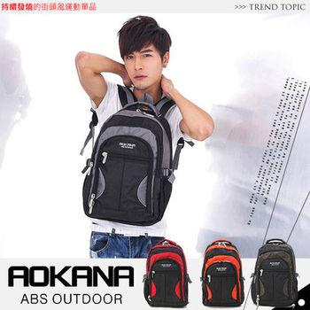 【AOKANA奧卡納】防潑水 透氣紓壓後背包 電腦後背包(任選一枚68-023)