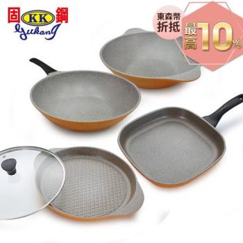 Moncross 橘鈦不沾鍋具組(3鍋1盤5件裝)