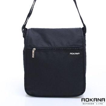 【AOKANA奧卡納】MIT台灣製 輕量防潑水 直式斜揹包 側背包(02-009)