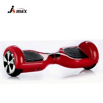 JSmax Happy-Foot S1智能平衡電動滑板雙輪車-珠光紅 ★買再送【運動型安全帽+護具+7吋平板電腦】