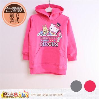 魔法Baby~女童帽T 台灣製Hello kitty正版刷毛厚款保暖上衣~k44652