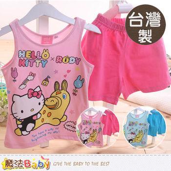 魔法Baby~台灣製Hello kitty授權正版女童純棉背心套裝~k41948