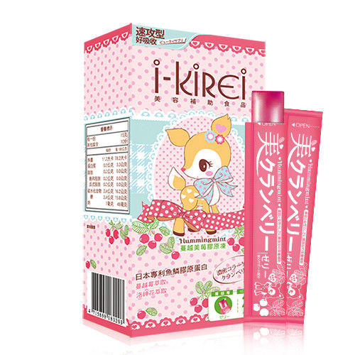 【i-KiREi】蔓越美莓膠原凍x1盒  (10條/盒)