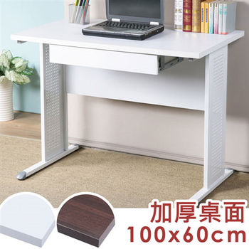 Homelike 路易100cm辦公桌-加厚桌面(附抽屜)