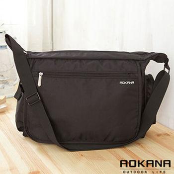 【AOKANA奧卡納】MIT台灣製 輕量防潑水 斜揹包 側背包(02-025)