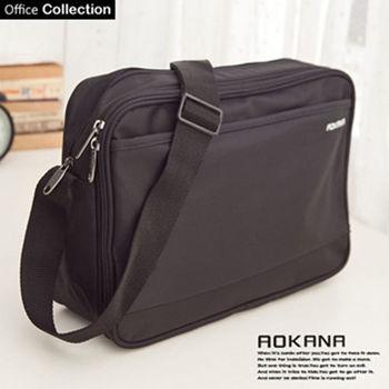 【AOKANA奧卡納】MIT台灣製 輕量防潑水 斜揹包 側背包(02-015)