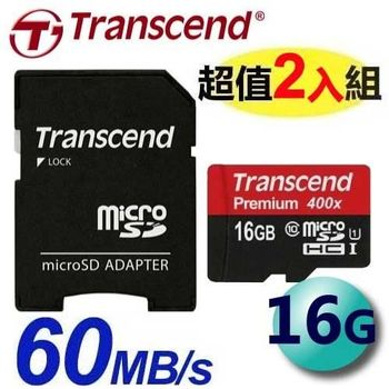 【2入組】Transcend 創見 16GB 60MB/s microSDHC TF U1 C10 記憶卡