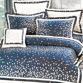 義大利La Belle《歐點》雙人八件式鋪棉兩用被床罩組