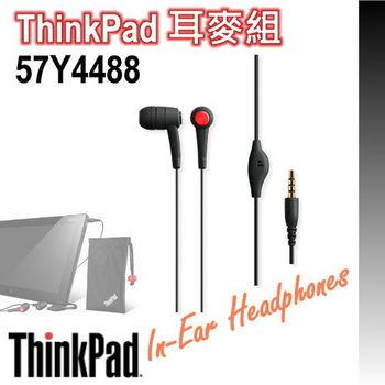 Lenovo 聯想 ThinkPad 耳麥組 57Y4488 通用耳機麥克風組 原廠配件