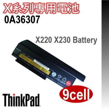 Lenovo 聯想 ThinkPad 電池 9cell for X220 X230 長效型 全新盒裝 原廠配件 (0A36307)