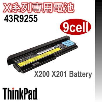 Lenovo 聯想 ThinkPad 電池 9cell for X200 X201 長效型 全新盒裝 原廠配件 (43R9255)