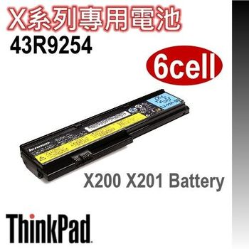 Lenovo 聯想 ThinkPad 電池 6cell for X200 X201 全新盒裝 原廠配件 (43R9254)