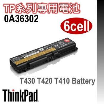 Lenovo 聯想 ThinkPad 電池 6cell for T W E SL Edge 系列 全新盒裝 原廠配件 (0A36302)