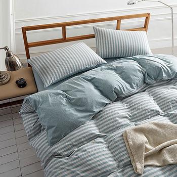 【Betrise】裸睡主意-加大純棉針織四件式被套床包組(薄荷香氣)