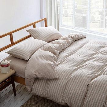 【Betrise】裸睡主意-加大純棉針織四件式被套床包組(焦糖奶油)