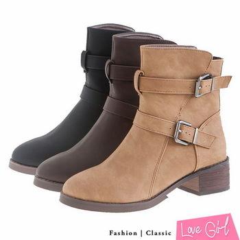 ☆Love Girl☆素面層次感拼接剪裁皮革釦環短靴