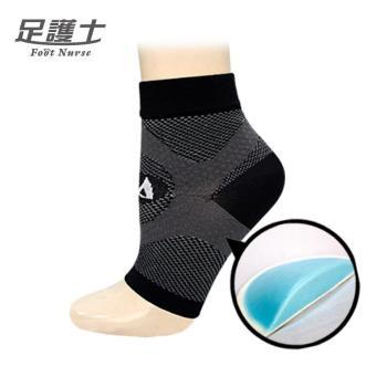 足護士Foot Nurse-【超彈力足底筋膜保護襪套】#056
