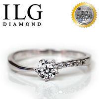 ILG鑽 ^#45 八心八箭擬真鑽石戒指 ^#45 輕奢美人款 主鑽約20分 ^#45 R