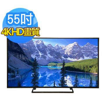 贈安裝+好禮【Panasonic國際】55型 4K 高畫質智慧型液晶電視(TH-55CX600W)