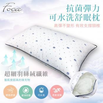 【FOCA】四季好眠輕柔壓縮枕-1入組