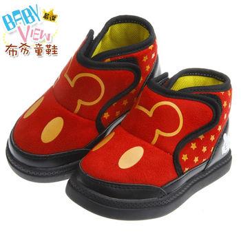 《布布童鞋》Disney迪士尼經典米奇防護保暖靴(13~16公分)MLK248A