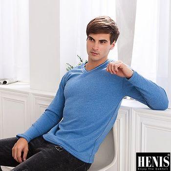 HENIS 時尚型男速暖絨V領保暖衫 3件組(隨機取色)211