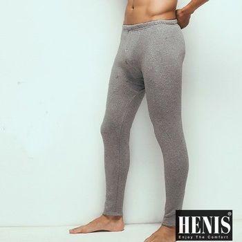 HENIS 3件組時尚型男速暖絨彈性居家長褲 隨機取色207