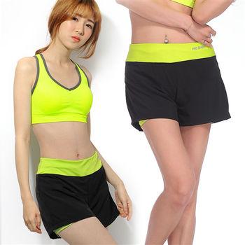 【LOTUS】防走光舒適彈力瑜珈慢跑運動短褲(螢光黃)
