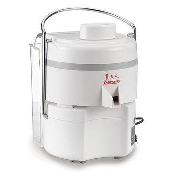 【貴夫人】果菜榨汁研磨機 CL-010