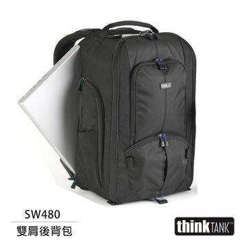 thinkTank 創意坦克 StreetWalker 雙肩 後背背包 (SW480)