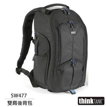 thinkTank 創意坦克 StreetWalker 雙肩 後背背包 (SW477)