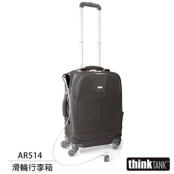 thinkTank 創意坦克 Airport Roller Derby 德彼攝影行李箱(AR514)