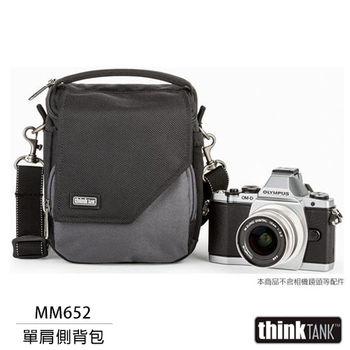 thinkTank 創意坦克 Mirrorless Mover 10(小型背包,MM652)