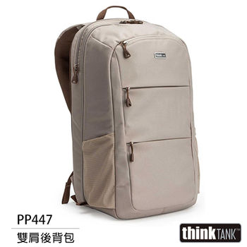thinkTank 創意坦克 Perception Pro 輕巧雙肩後背包 L/褐色 (PP447)