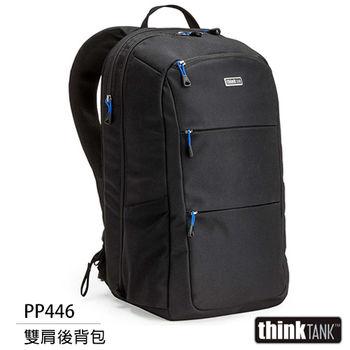 thinkTank 創意坦克 Perception Pro 輕巧雙肩後背包 L/黑 (PP446)