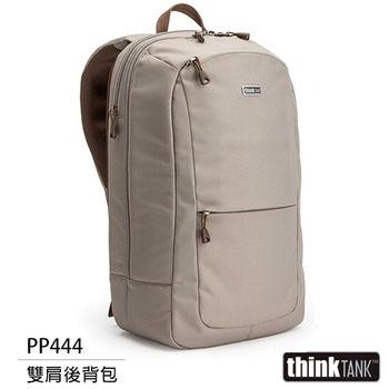 thinkTank 創意坦克 Perception 15 輕巧雙肩後背包 M/褐色 (PP444)