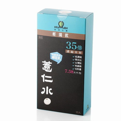 【限時搶購】綠恩輕纖飲-薏仁水+蜂王乳破盤組(3入)