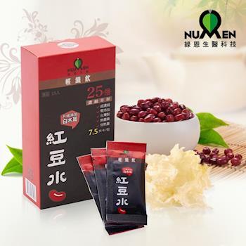 【限時搶購】綠恩輕纖飲-紅豆水+白木耳破盤組(3入)
