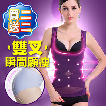 【JS嚴選】八位交叉強化機能瞬縮定型塑身背心(二件背心+二件珍珠褲)