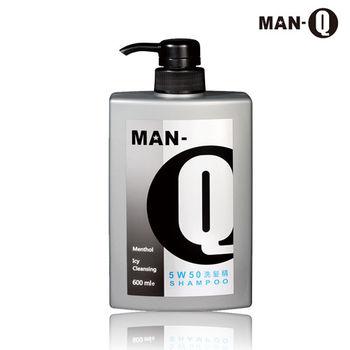 【MAN-Q】5W50洗髮精600ml