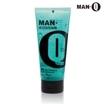 【MAN-Q】風格造型髮雕200g