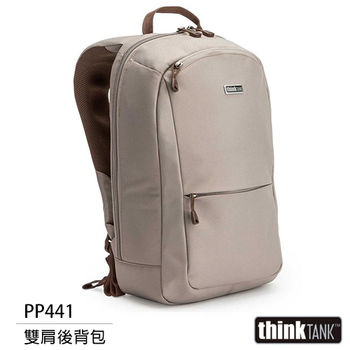 ThinkTank 創意坦克 Perception Tablet 輕巧雙肩後背包 S/褐色 (PP441)