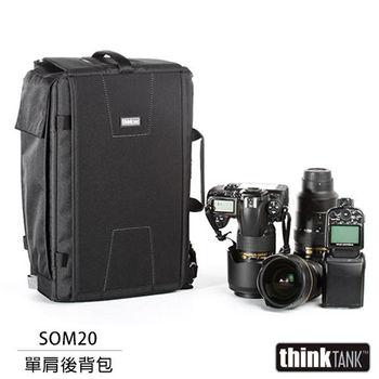 thinkTank 創意坦克 Sling-O-Matic 20 (單肩 背包,SOM20)
