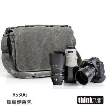 thinkTank 創意坦克 Retrospective 30 側背包(RS30G,灰色)