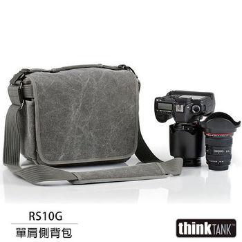 thinkTank 創意坦克 Retrospective 10 側背包(RS10G,灰色)