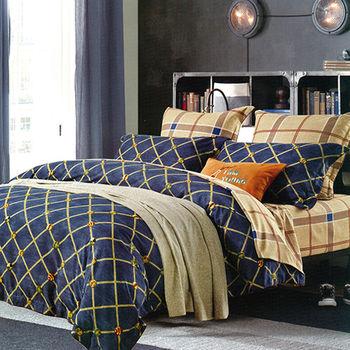 Indian 誘藍格調 特大七件式純棉床罩組