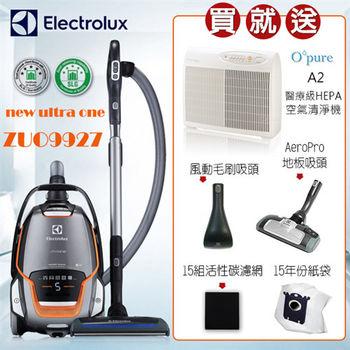 買就送【Electrolux 伊萊克斯】ZUO9927(Z8871旗艦版) 旗艦級極靜電動除螨吸塵器【頂級除螨神器】共贈5大好禮
