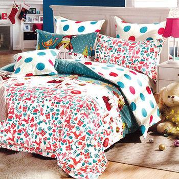 Indian 聖誕節 雙人七件式純棉床罩組