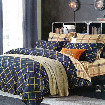 Indian 誘藍格調 雙人七件式純棉床罩組